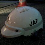 JAF<br>
